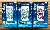 一番くじ ソードアート・オンライン GAME PROJECT 5th Anniversary Part2 D賞 グラス 全3種