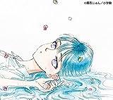 Ref:rain / 眩いばかり(期間生産限定盤)(DVD付)