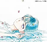 【Amazon.co.jp限定】Ref:rain / 眩いばかり(期間生産限定盤)(DVD付)...
