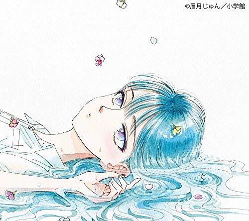 【Amazon.co.jp限定】Ref:rain / 眩いばかり(期間生産限定盤)(DVD付)(「Ref:rain / 眩いばかり」オリジナルステッカー(Aimer絵柄)付)