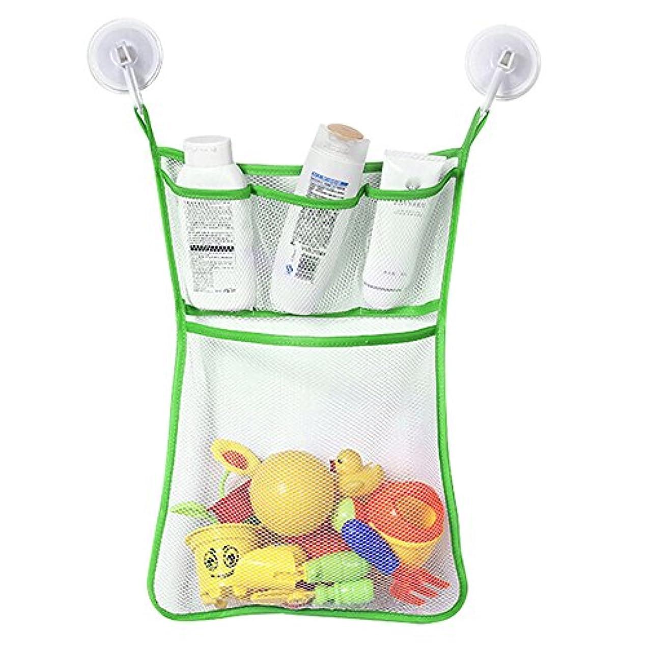ヒギンズ怒っている卑しいLazayyii ファッション新しい 赤ちゃんのおもちゃ メッシュ収納袋 風呂浴槽 人形整理 (グリーン)