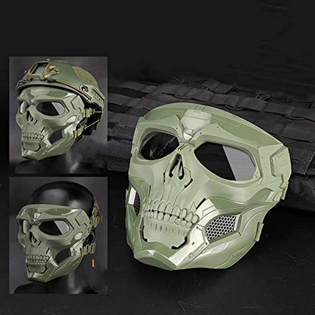 後届けるアルコーブETH ハロウィンパーティー/ゲームスカル装飾、アクセサリー、活動をマスク 適用されます (色 : Green)