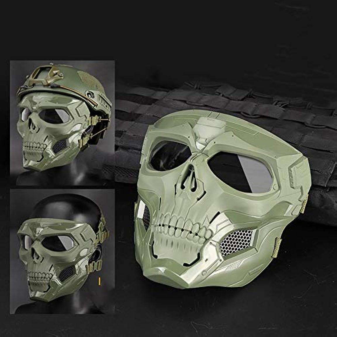 いう正義独占ETH ハロウィンパーティー/ゲームスカル装飾、アクセサリー、活動をマスク 適用されます (色 : Green)