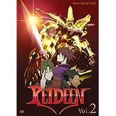 REIDEEN (ライディーン) Vol.2 [DVD]