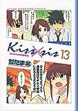 DVD付き初回限定版 Kiss×sis (13) (講談社キャラクターズA)