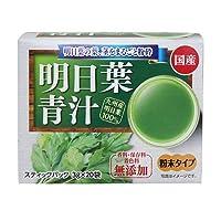 新日配薬品 九州産明日葉青汁 3g×20包×6個