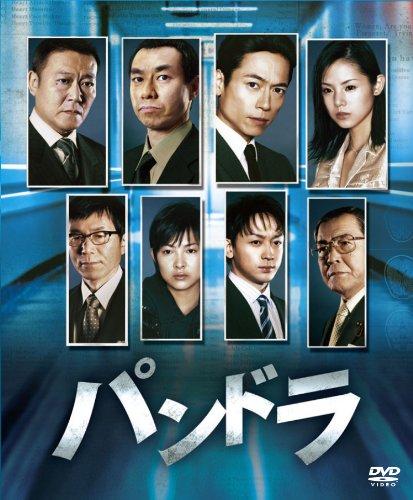 パンドラ DVD ソフトシェル BOX