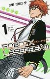 ROBOT×LASERBEAM 1 (ジャンプコミックス)