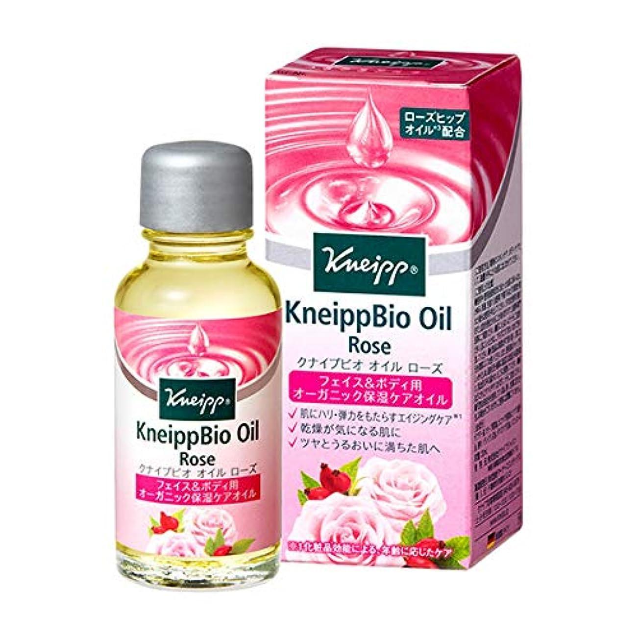 中傷接続詞化学薬品クナイプ(Kneipp) クナイプ ビオオイル ローズ 20ml 美容液 100ml