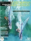 Hi-Wind (ハイウィンド) 2012年 06月号 [雑誌]