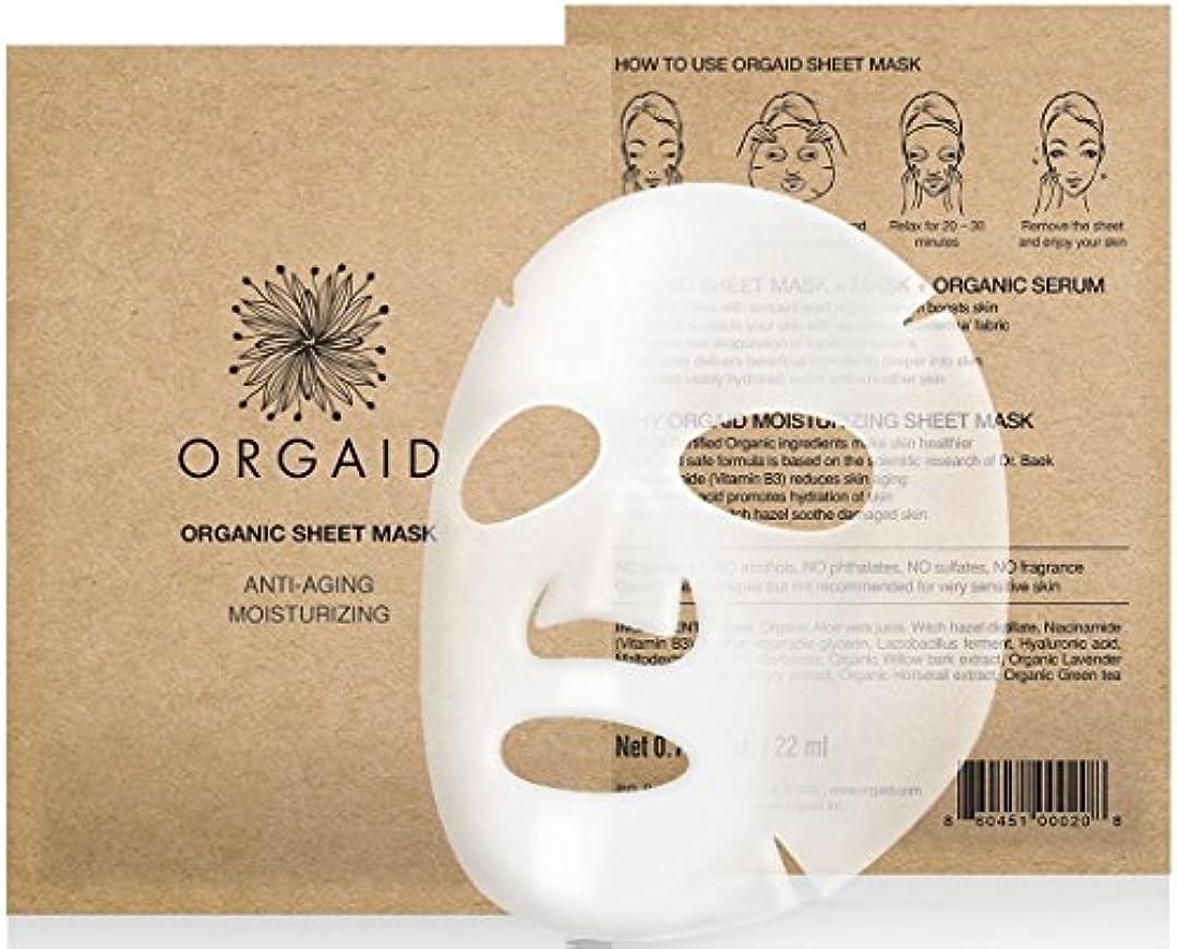 メトリック遠い愚かORGAID(オーガエイド) エッセンスモイストマスク