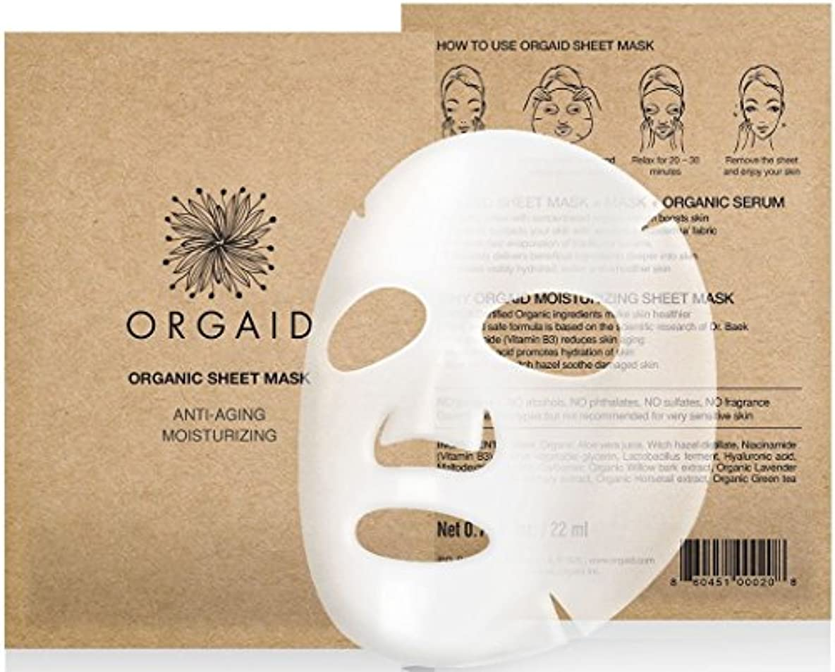 シガレットレタッチ実業家ORGAID(オーガエイド) エッセンスモイストマスク