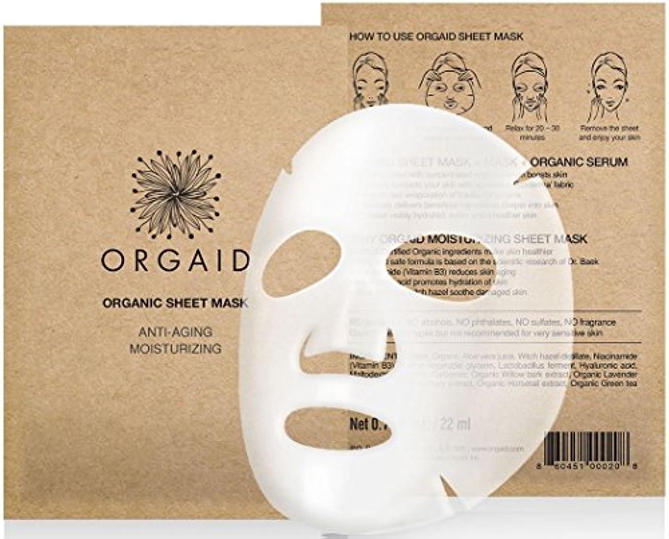 太鼓腹かろうじて恩赦ORGAID(オーガエイド) エッセンスモイストマスク