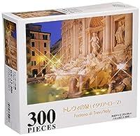 300ピース ジグソーパズル トレヴィの泉 (26x38cm)