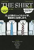 メンズ ベルト メンズファッションの教科書シリーズ vol.4 シャツ&タイ(Gakken Mook Fashion Text Series)