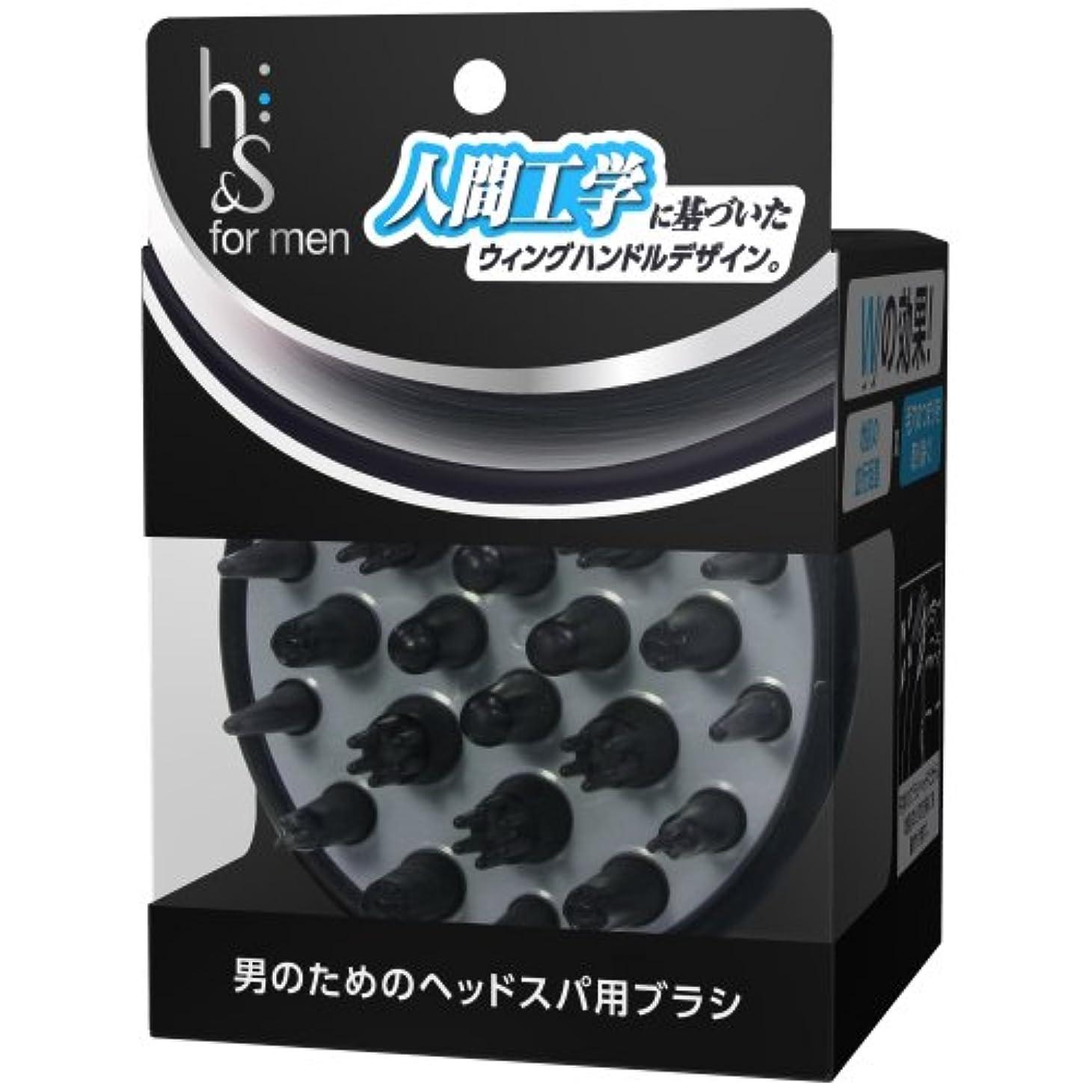 ジャグリング再撮り見る人h&s for men 男のためのヘッドスパ用ブラシ