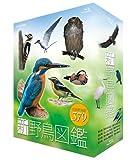 Blu-ray 新 野鳥図鑑 新 野鳥図鑑 Blu-ray BOX 全4枚セット