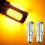 LED ウィンカー ランプ 7.5W S25 【ダブル 180° 段違い】 【アンバー】 交換用 ライト