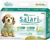 瞬乾ペットシート Salari レギュラーサイズ 50枚