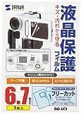 サンワサプライ 液晶保護フィルム DG-LC1