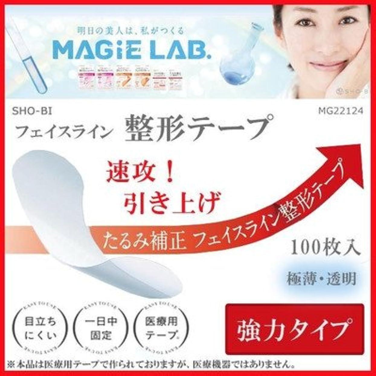 睡眠政治家九SHO-BI MAGiE LAB.(マジラボ) フェイスライン整形テープ 強力タイプ 100枚入り MG22124
