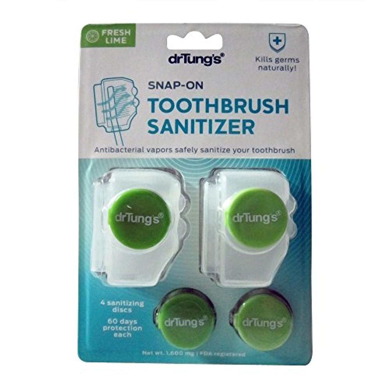 アコー要求するウェブDr. Tung's スナップオン歯ブラシ消毒2をEA(2パック) 2パック