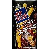 森永製菓 ポテロング<ガーリックステーキ味> 43g×10個