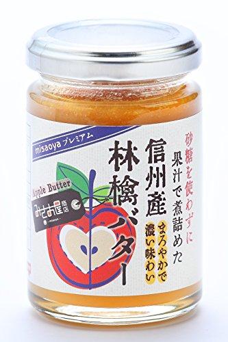 misaoyaプレミアム 信州産 林檎バター りんごバター 砂糖不使用 130g