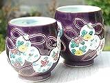紫交趾六瓢夫婦湯呑