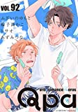 Qpa vol.92 エロ [雑誌]