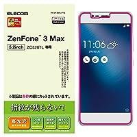 エレコム ZenFone 3 Max フィルム 液晶保護フィルム 防指紋 気泡防止 光沢 【安心の日本製】 PM-ZF3MFLFTG