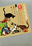キャットフード 名探偵三途川理と注文の多い館の殺人 / 森川 智喜 のシリーズ情報を見る