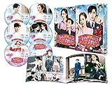 キム秘書はいったい、なぜ? DVD SET2(特典DVD付)(お試しBlu-ray付) 画像