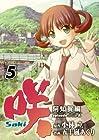 咲-Saki- 阿知賀編 episode of sideA 第5巻