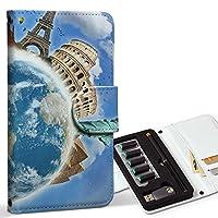 スマコレ ploom TECH プルームテック 専用 レザーケース 手帳型 タバコ ケース カバー 合皮 ケース カバー 収納 プルームケース デザイン 革 写真・風景 地球 世界 イラスト 004706