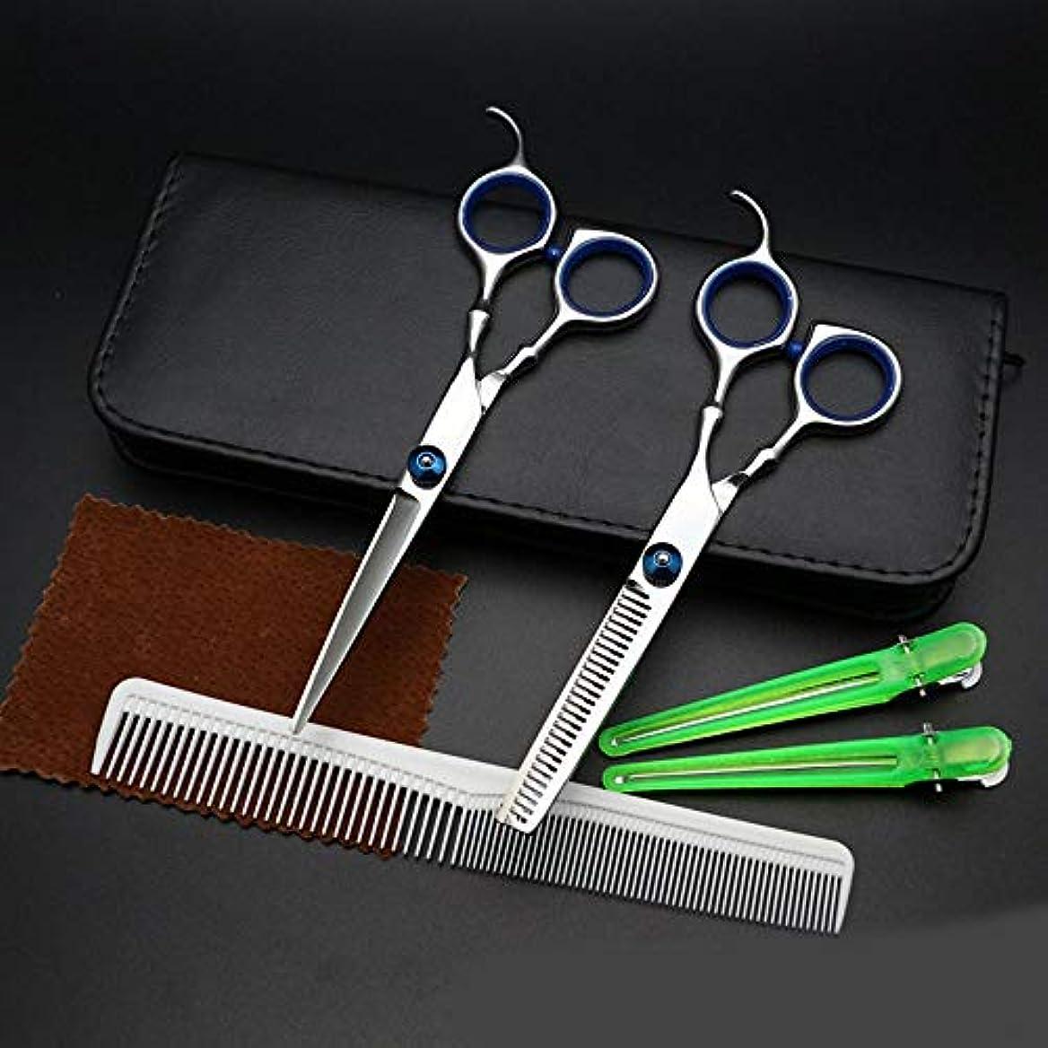 狂気クール簡潔なWASAIO ブルースクリュー理髪はさみ竹プロフェッショナル理容テクスチャーサロンレイザーエッジシザーヘアカットのはさみステンレスツールセット6.0インチハンドル (色 : 青)