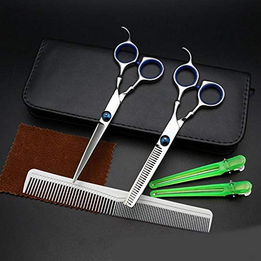 登録するテセウスランクWASAIO ブルースクリュー理髪はさみ竹プロフェッショナル理容テクスチャーサロンレイザーエッジシザーヘアカットのはさみステンレスツールセット6.0インチハンドル (色 : 青)
