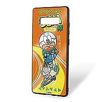 うまい棒 Galaxy Note8 SC-01K ケース ガラス プリント TPU サラミ味 (ub-006) スマホケース カバー WN-LC980464