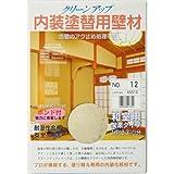 フジワラ化学 珪藻土壁材 クリーンアップ和室用 NO.12