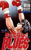 ろくでなしBLUES 42 (ジャンプコミックス)