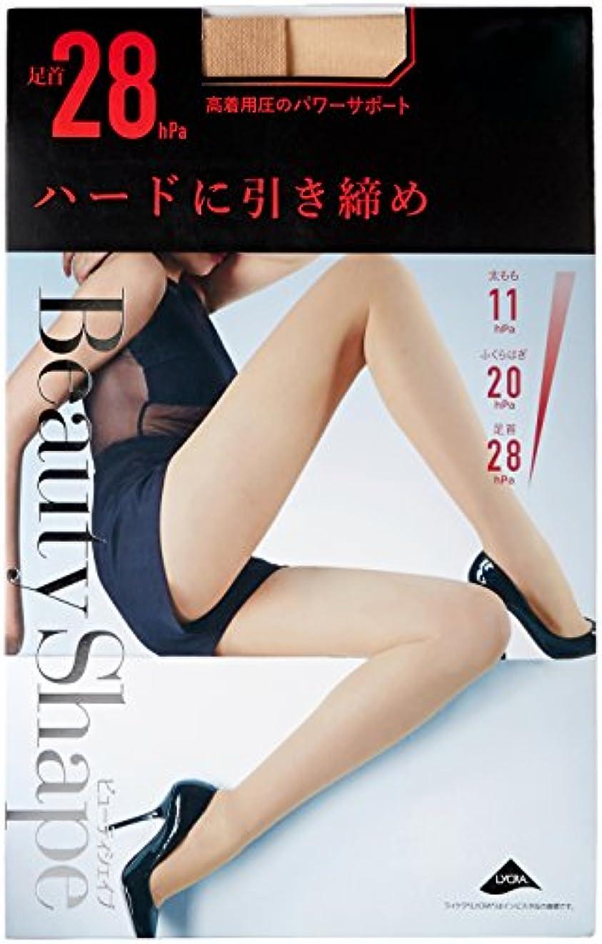 スカートシーケンス効果[グンゼ] ストッキング ビューティシェイプ 28hpa EA600 レディース