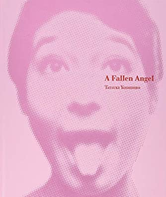舌出し天使