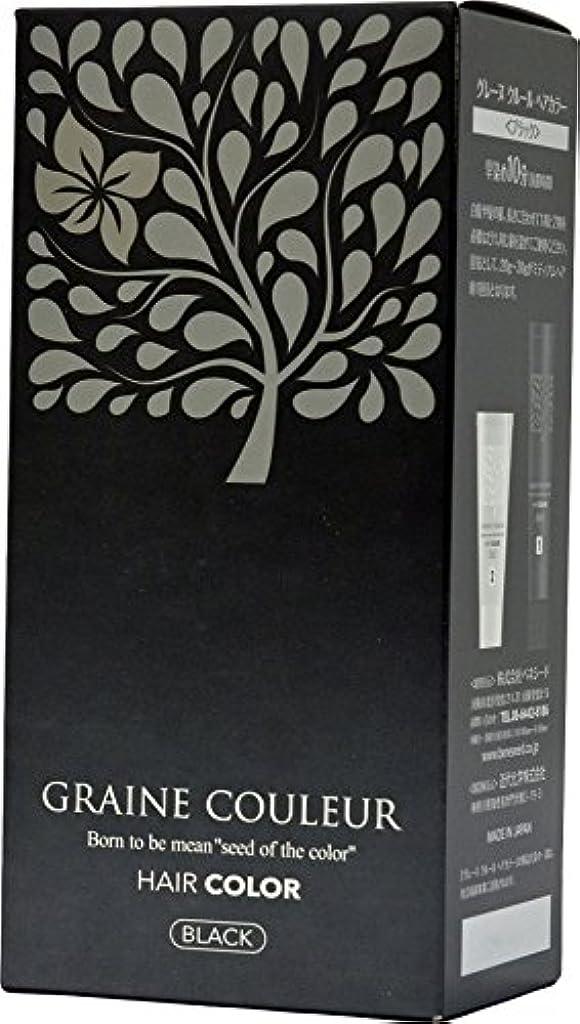 依存囲むアーティキュレーションベネシード グレーヌ クルール ヘアカラー <ブラック> 白髪用 クリームタイプ