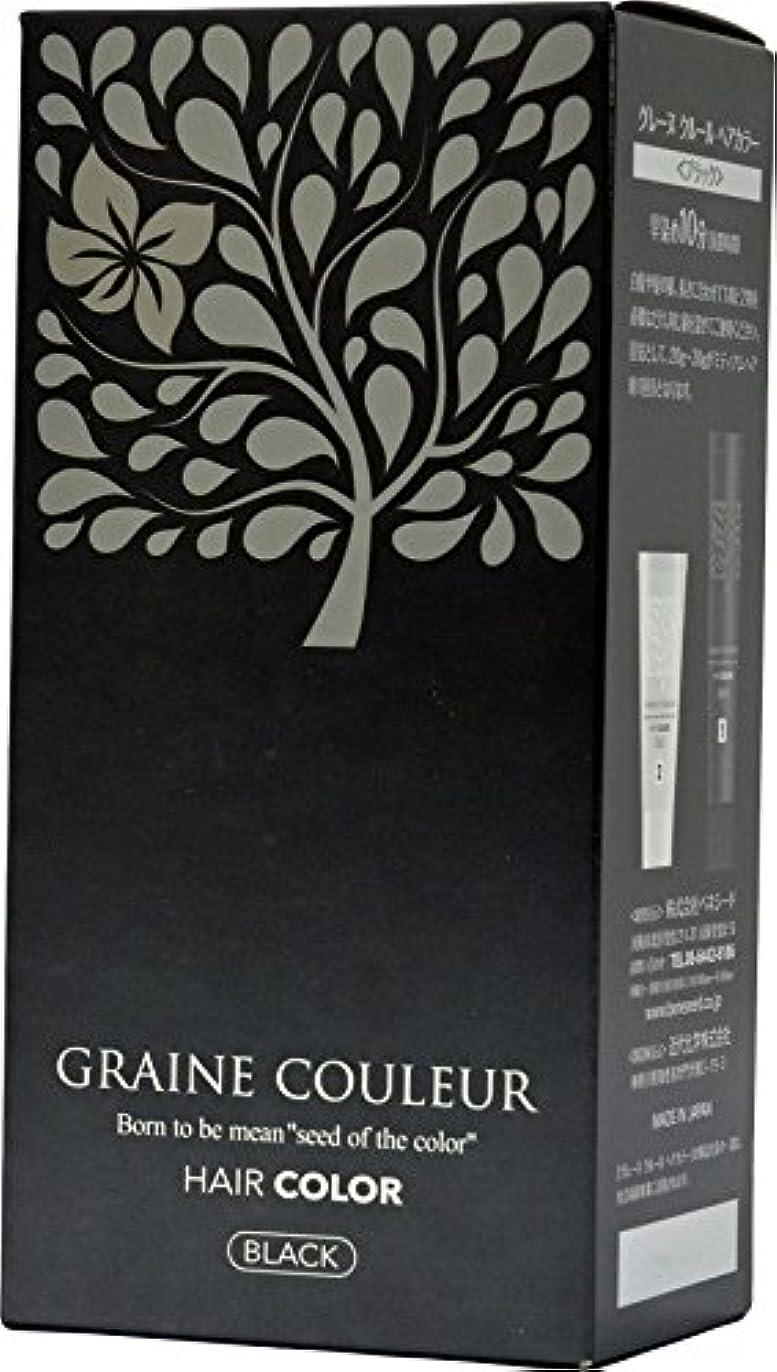 楽観的砂のアジャベネシード グレーヌ クルール ヘアカラー <ブラック> 白髪用 クリームタイプ