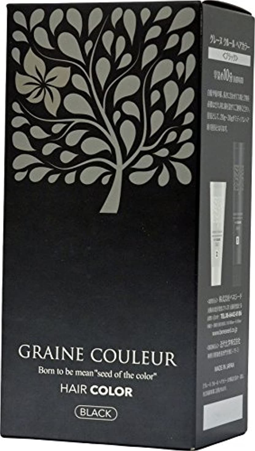 で出来ている最初ふさわしいベネシード グレーヌ クルール ヘアカラー <ブラック> 白髪用 クリームタイプ