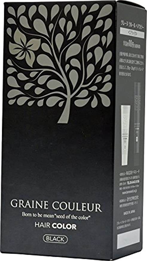 ウェイター天窓寛容なベネシード グレーヌ クルール ヘアカラー <ブラック> 白髪用 クリームタイプ