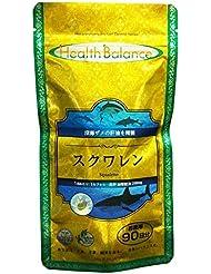 Health Balance ヘルスバランス スクワレン (約90日分) 36g(400mg×90カプセル)