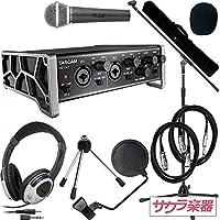 TASCAM タスカム オーディオインターフェース US-2x2-CU サクラ楽器オリジナル レコーディングスターターセット