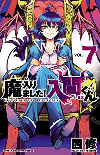 Mairimashita Iruma-kun (魔入りました!入間くん) 01-07