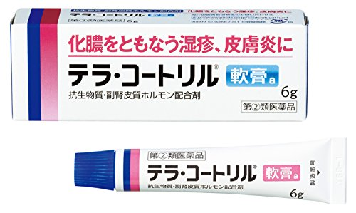 【指定第2類医薬品】テラ・コートリル軟膏a 6g
